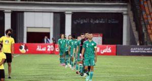 FAF : L'équipe nationale U20 disputera le Festival international de Toulon